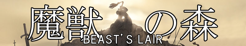Beast's Lair - Powered by vBulletin